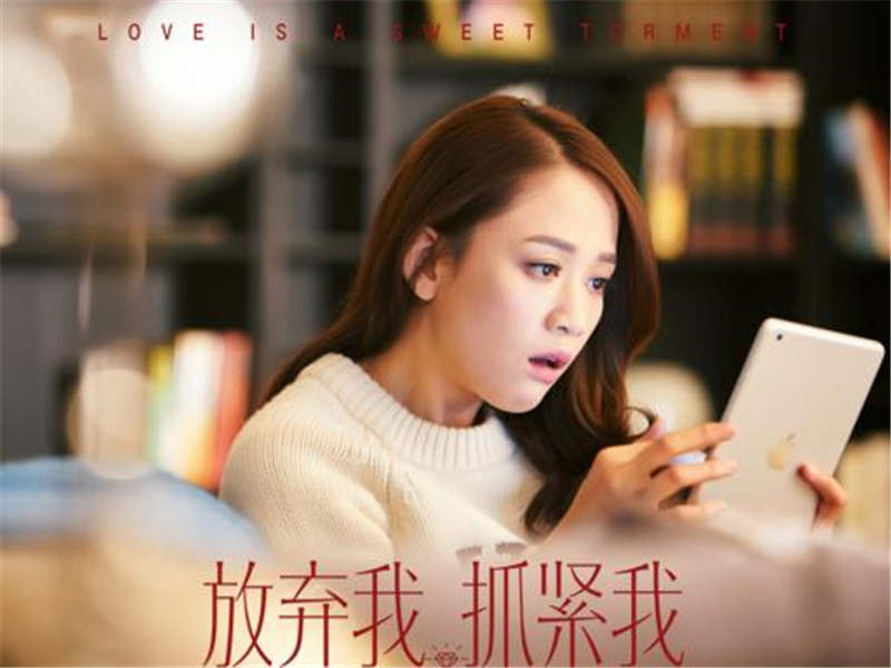 <strong>2016十大电视剧女王 赵丽颖杨幂曹曦文唐</strong>